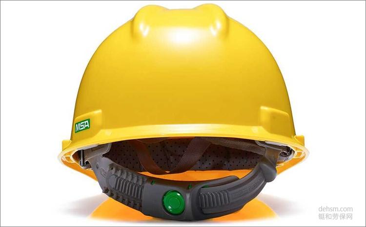 MSA梅思安10146507黄色ABS安全帽图片-反面