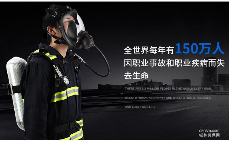 空气呼吸器清洗和消毒