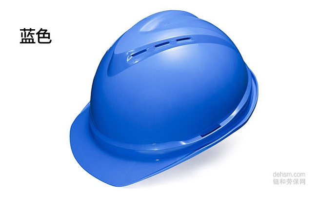 劳保用品之安全帽使用
