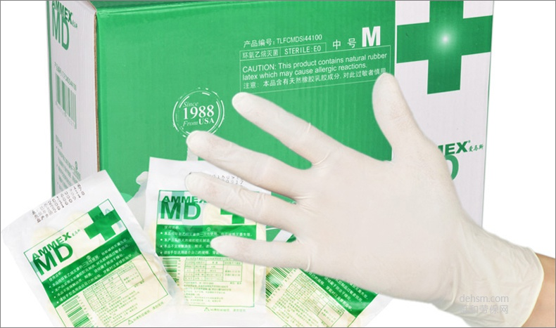 爱马斯TLFCMDSi一次性橡胶灭菌医用手套包装图