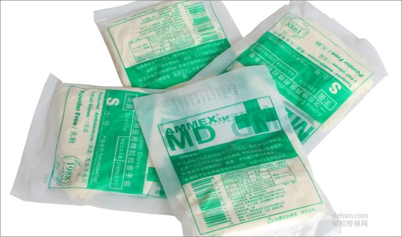 爱马斯TLFCMDSi一次性橡胶灭菌医用手套独立包装