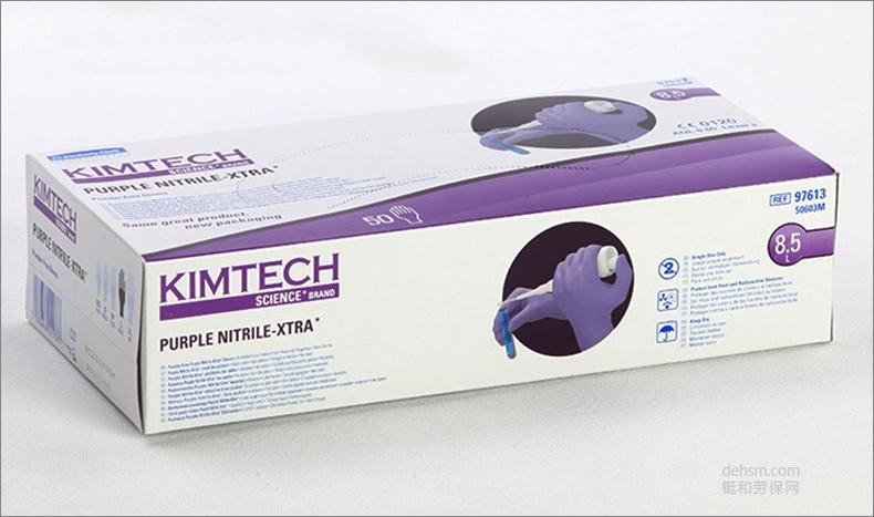 金佰利97613紫色丁腈手套包装图