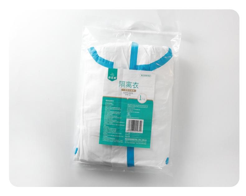 一次性胶条型医用隔离衣包装图