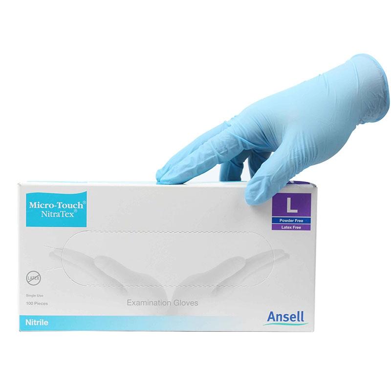 安思尔4476蓝色一次性丁腈手套图1