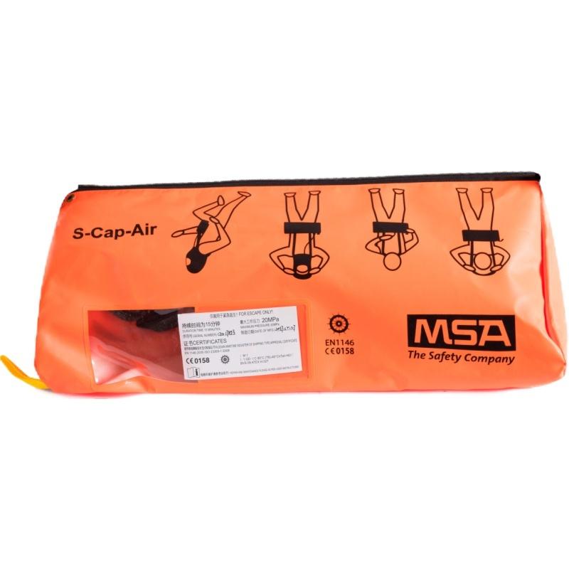 梅思安10158152供气式逃生呼吸器图2