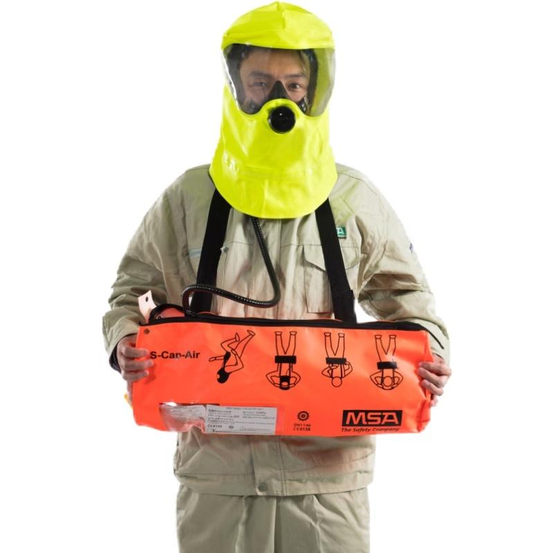 梅思安10158152供气式逃生呼吸器图5