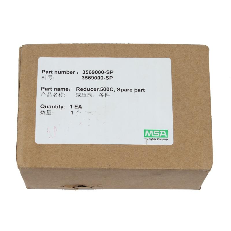 梅思安3569000-SP空气呼吸器减压阀图4