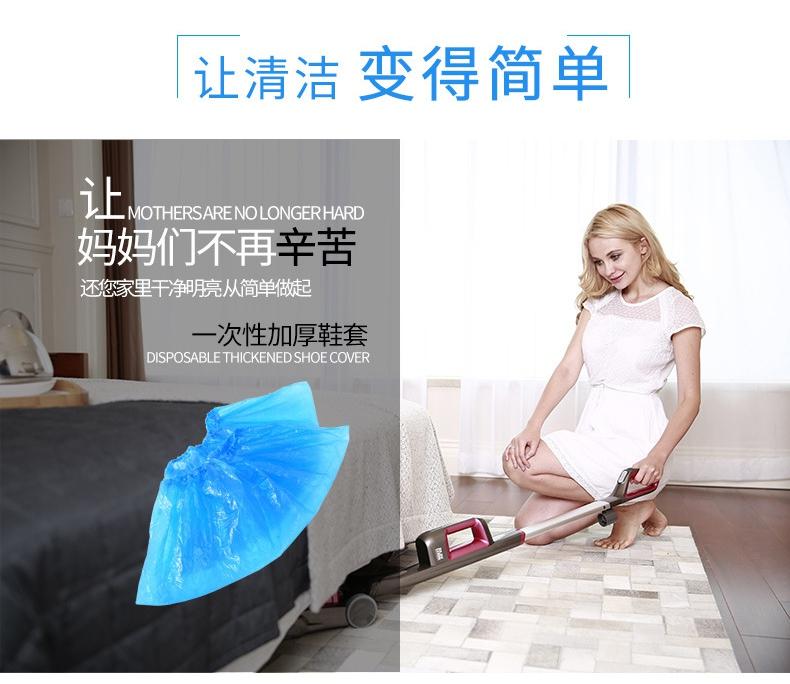 DH902一次性PE塑料鞋套使用方便