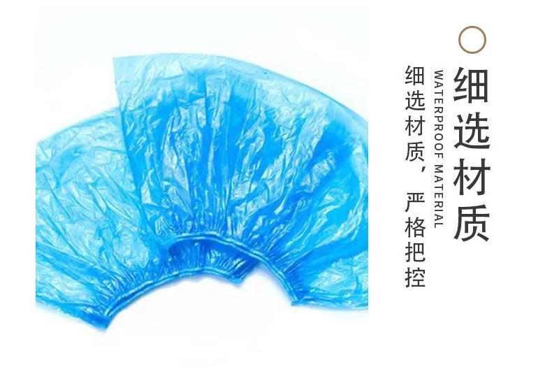 DH902一次性PE塑料鞋套细选材质