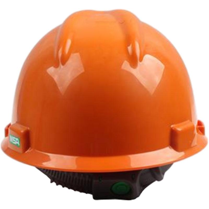 梅思安10146460橙色标准型PE安全帽图5
