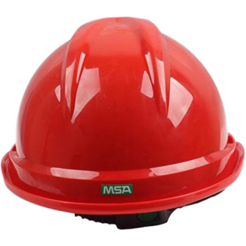 梅思安10146614红色豪华PE安全帽图2