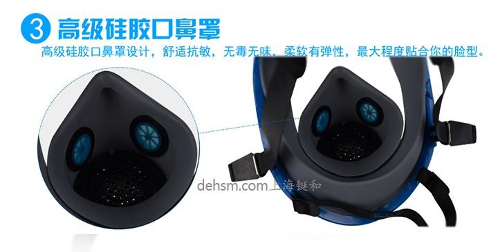 代尔塔106005正压式空气呼吸器高级硅胶口鼻罩