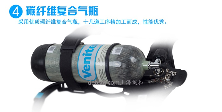 代尔塔106005正压式空气呼吸器碳纤维复合气