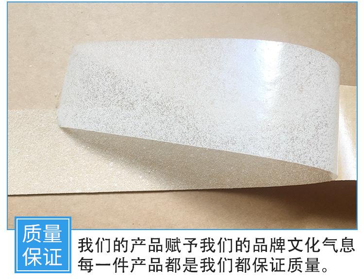 3M620透明防滑胶带Safety-Walk图片3