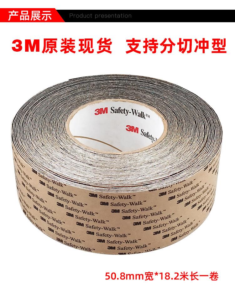3M510凹凸表面用防滑胶带图片5