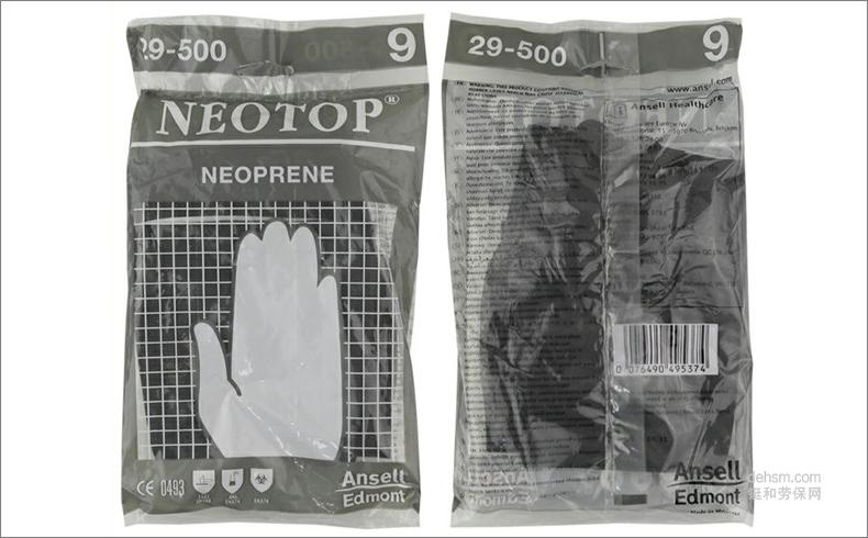 安思尔29-500氯丁橡胶手套包装图