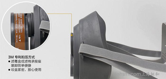 3M3200半面具防毒面具采用3M专利扣压方式