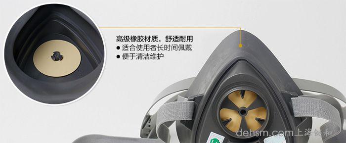 3M3200半面具防毒面具高级橡胶材质