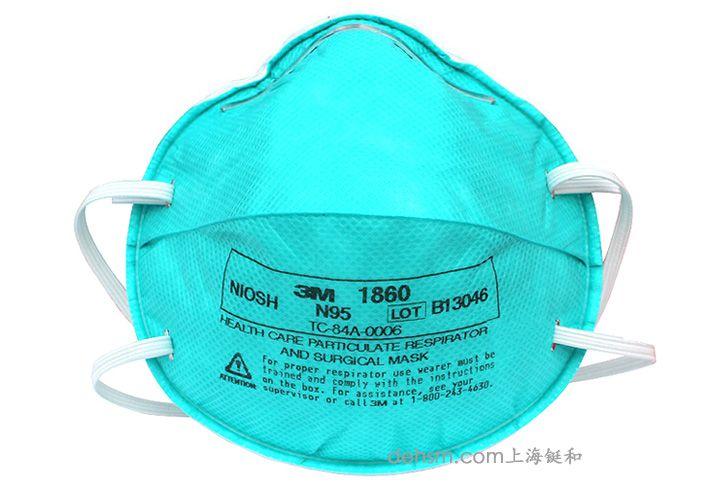 3M1860N95医用防护口罩正面图