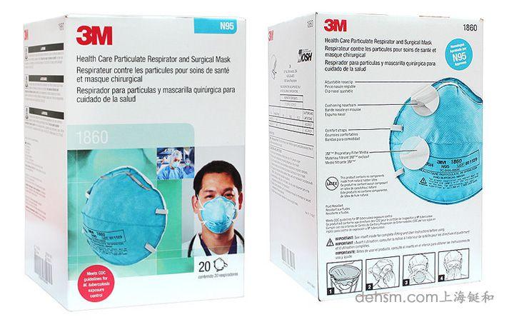 3M1860N95医用防护口罩包装盒正反面图