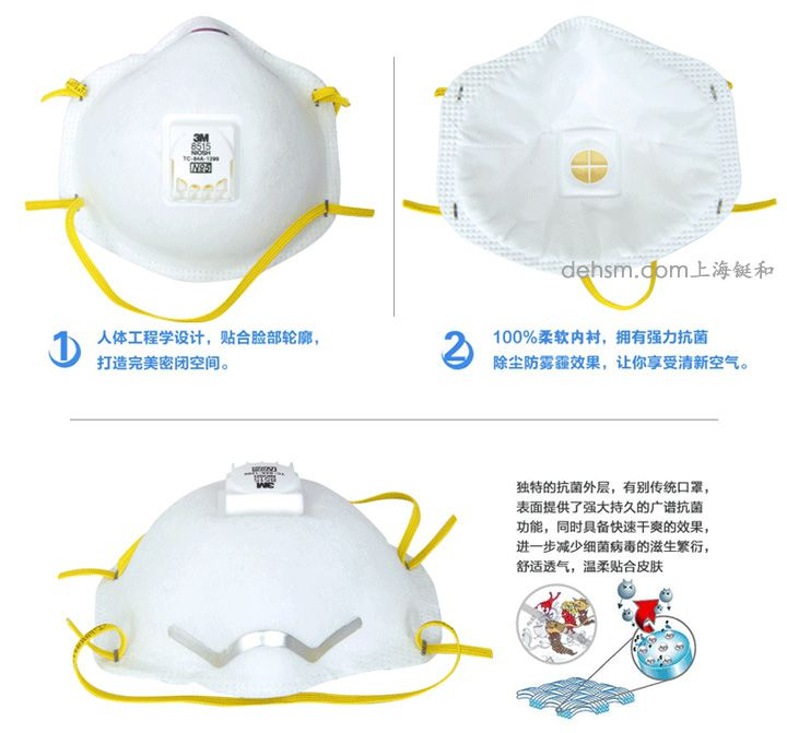 3M8515N95焊接防护口罩简介http://www.dehsm.com/images/upload/Image/69-2.jpg