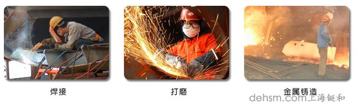 3M8515N95焊接防护口罩简介