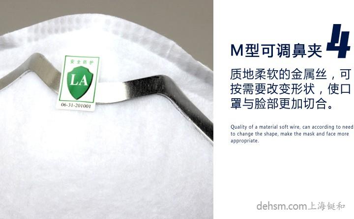 3M8511N95防护口罩M型鼻夹