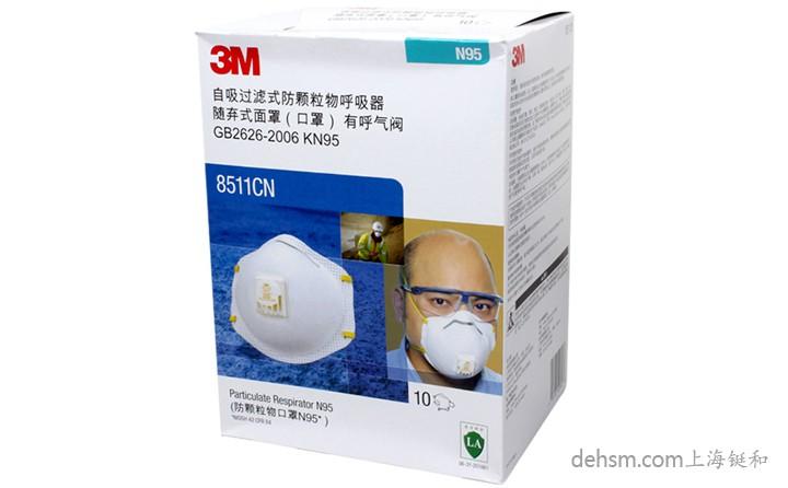 3M8511N95防护口罩整盒包装图
