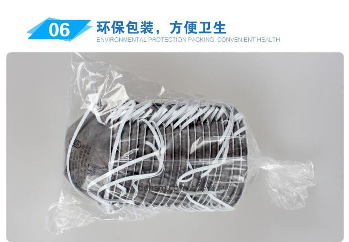 3M8247R95有机蒸气异味及颗粒物防护口罩20只/袋,独立包装