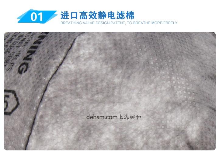 3M8247R95有机蒸气异味及颗粒物防护口罩侧面图进口高效静电滤棉