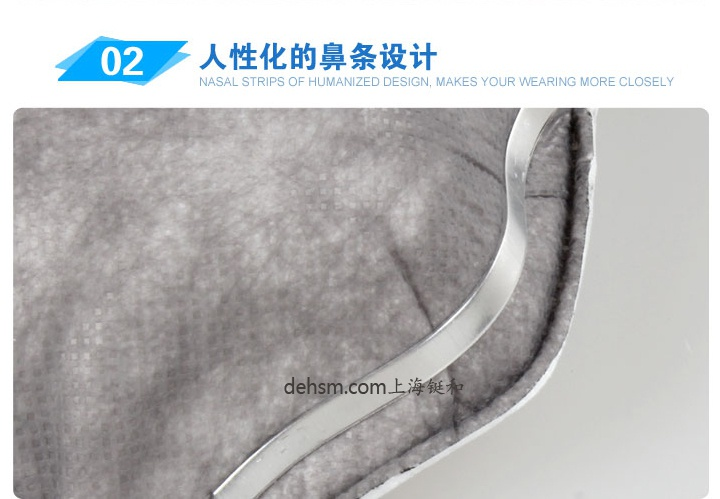 3M8247口罩采用高弹力耳带,耐用