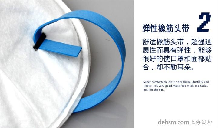 3m8822口罩高弹性橡筋头带
