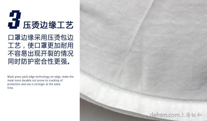 3m8822口罩采用压烫边缘工艺制作