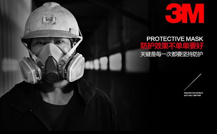 3M620P防毒面具在喷漆岗位使用