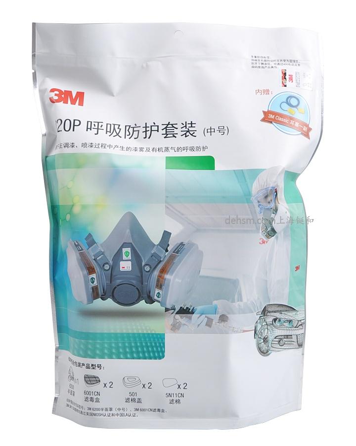 3m620P防毒面具包装图