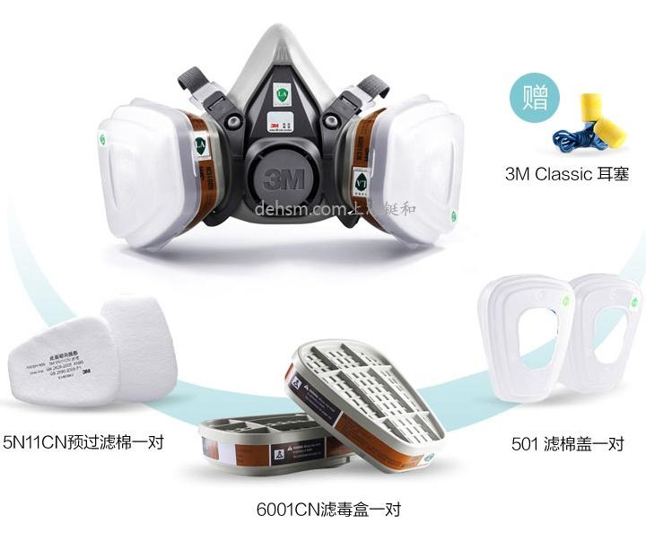 3M620P防毒面具套装包含哪些配件